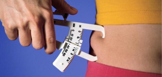 بالصور نسبة الدهون فى الجسم 20160630 1197