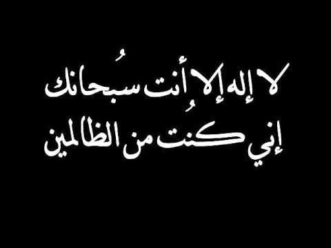 صوره لا اله الا الله mp3