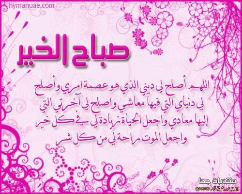 http://vb.elmstba.com/imgcache/almastba.com_1388496783_796.jpg