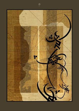 صوره عربي للصف الاول الاعدادي