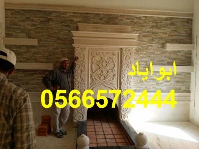 http://mashabat.wap.sh/images/%201_2_thumb.jpg