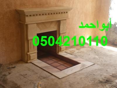 http://mashabat11.xtgem.com/images/%20%20%20508%20_thumb.jpg