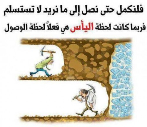 صوره حكم وامثال اسلاميه