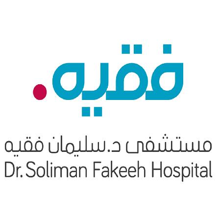 بالصور مستشفى سليمان فقيه بالسعوديه 20160630 2