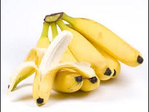 صوره تفسير الاحلام الموز