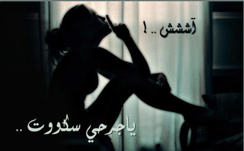 بالصور الحزن والالم في شعر ابراهيم ناجي 20160630 2264