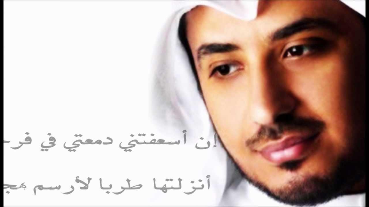 صوره تعرف على مشاري عرادة