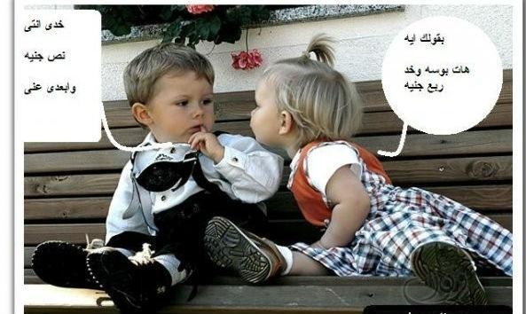صوره اجمل كلام حب عسل