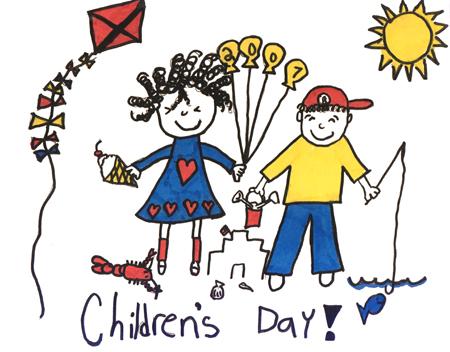 صورة بحث عن عيد الطفولة , فرحى اولادك وخليهم مميزين في يوم الطفل