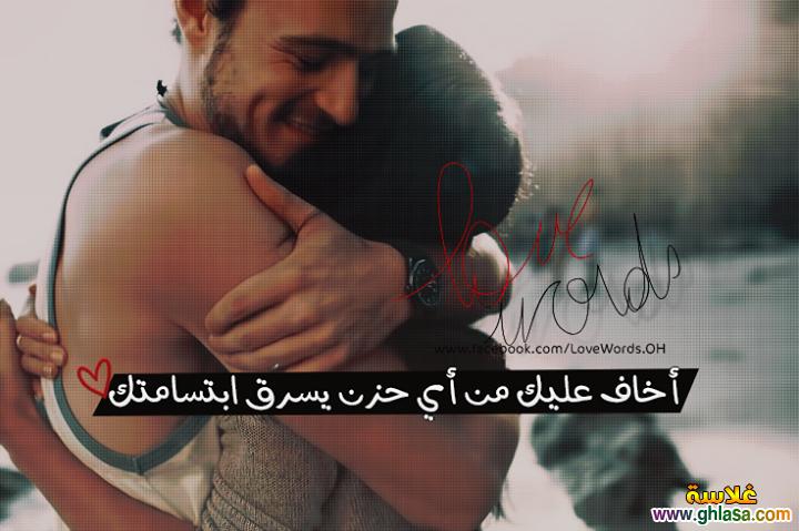 صوره اجمل كلام رومانسي رائع