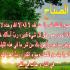 بالصور ادعيه الصباح بالصور 70fc82b1380e0f84b721bc31ae9381ef.jpg 70x70