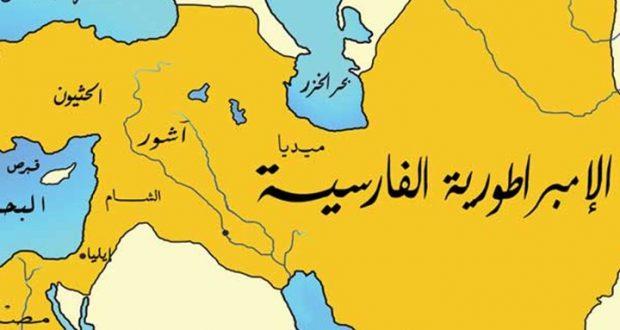 بحث عن الحضارة الفارسية , الفرس وتاريخ امته العريقة وشرحه بالتفاصيل