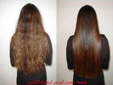 صوره وصفات لتطويل الشعر وتنعيمه حتى يصبح كالحرير