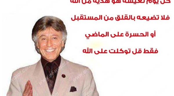 بالصور الدكتور ابراهيم الفقي الطريق الى النجاح img 1374308538 403 600x330