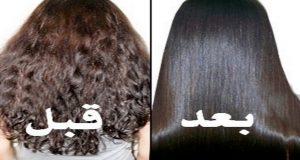 صورة خلطة تخلي الشعر حرير , لاول مرة احصلى على شعر منسدل بطريقة طبيعية