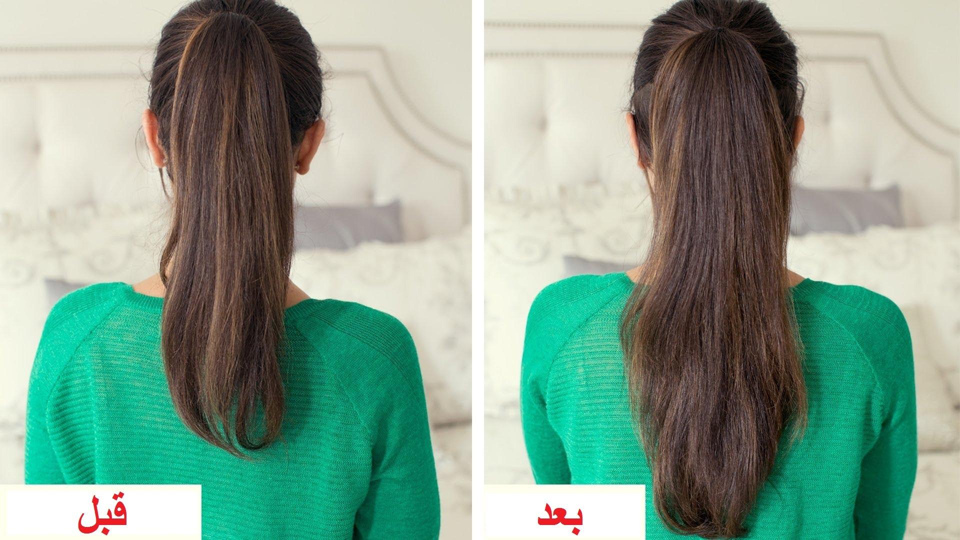 صوره خلطات طبيعية لتطويل الشعر في اسبوع
