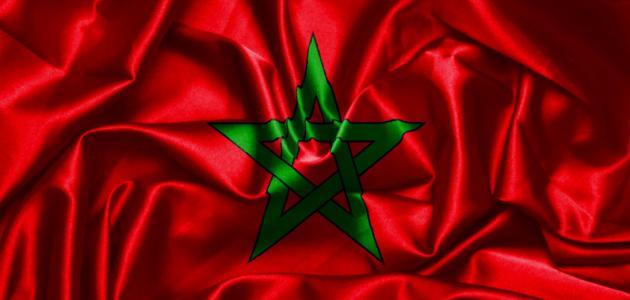 صوره قائمة باسماء محافظات المغرب