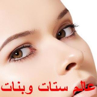 صور صنع كريم لتبييض الوجه