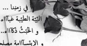 صوره اجمل الكلمات عن طيبة القلب