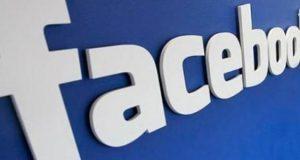 صوره كيفية فتح صفحة على الفيس بوك