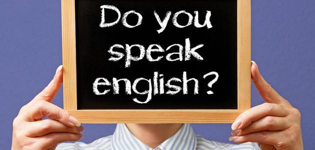 صوره طرق تعليم اللغة الانجليزية
