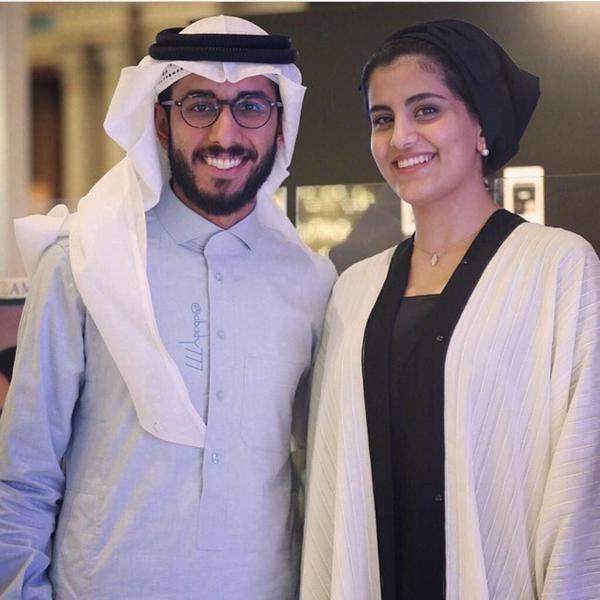 صوره الزواج عن حب في السعودية