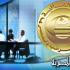 بالصور تفاصيل مسابقة مصلحة الضرائب المصرية العقارية مصلحة الضرائب المصرية 002 70x70