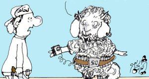 صوره كاريكاتير عن خروف عيد الاضحي مضحك