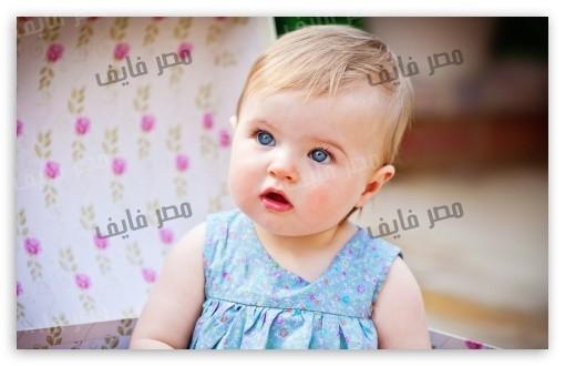 بالصور مجموعه اسماء بنات جديده 2019 1 39 1