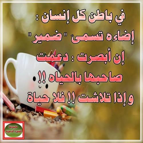 صوره صور بطاقات دينيه واسلاميه جديده