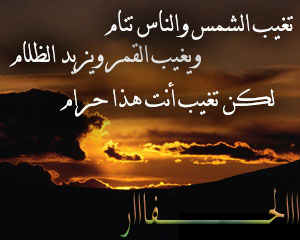 صور شتاوي ع الشوق