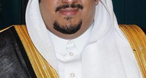 صوره الامير محمد بن عبدالرحمن