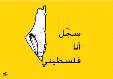 بالصور شعر انا من فلسطين 20127231112RN990.jpeg