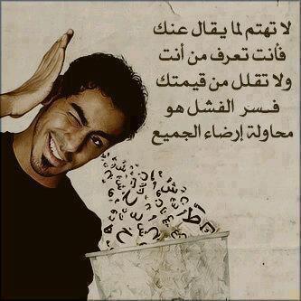 صوره جمل جميلة جدا
