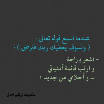http://www.traneeem.com/vb/storeimg/tran33m_1396432000_455.png