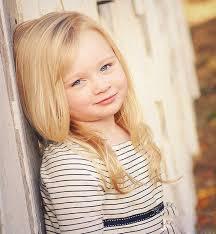صوره صور اطفال جميله جدا