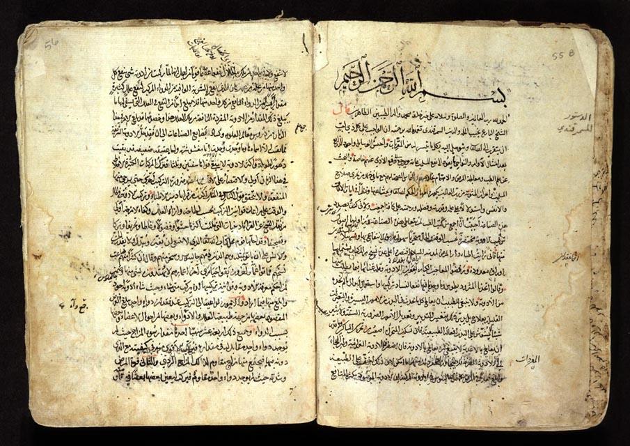 صور مخطوطات اسلامية نادرة مِن مكتبة الكونغرس الامريكية