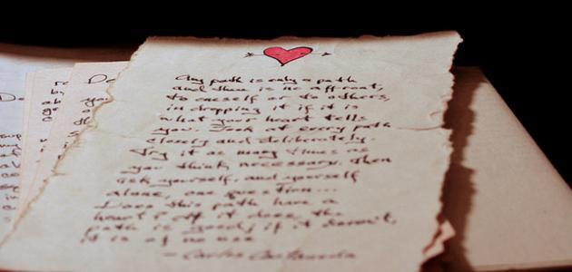 رسائل حِب حِلوة