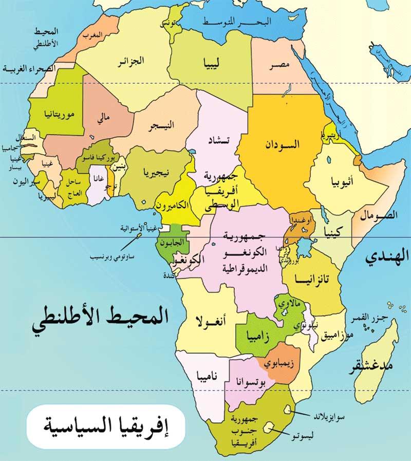 صوره معلومات عن قارة افريقيا