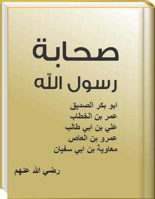 http://s01.arab.sh/i/00013/ad3hwzigb4vj.png