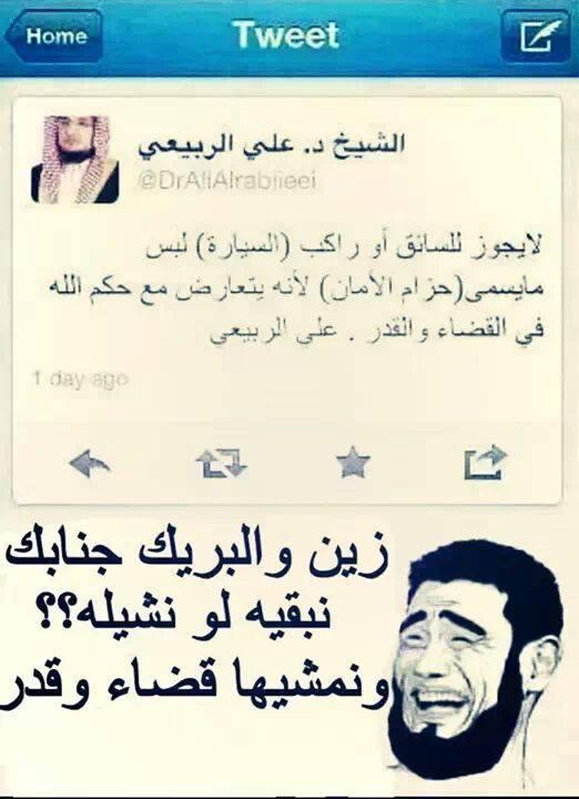 http://www.iraq-freedom.com/vb/imgcache/2/88iraqfreedom.jpg