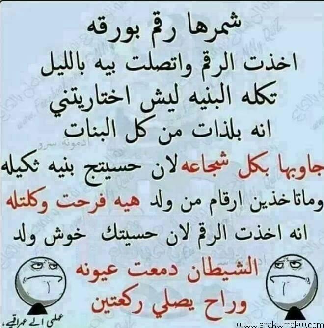http://www.iraq-freedom.com/vb/imgcache/2/82iraqfreedom.jpg