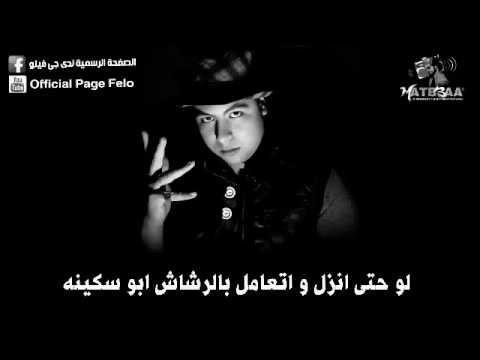 صوره كلمات مهرجان القمة واسلام فانتا