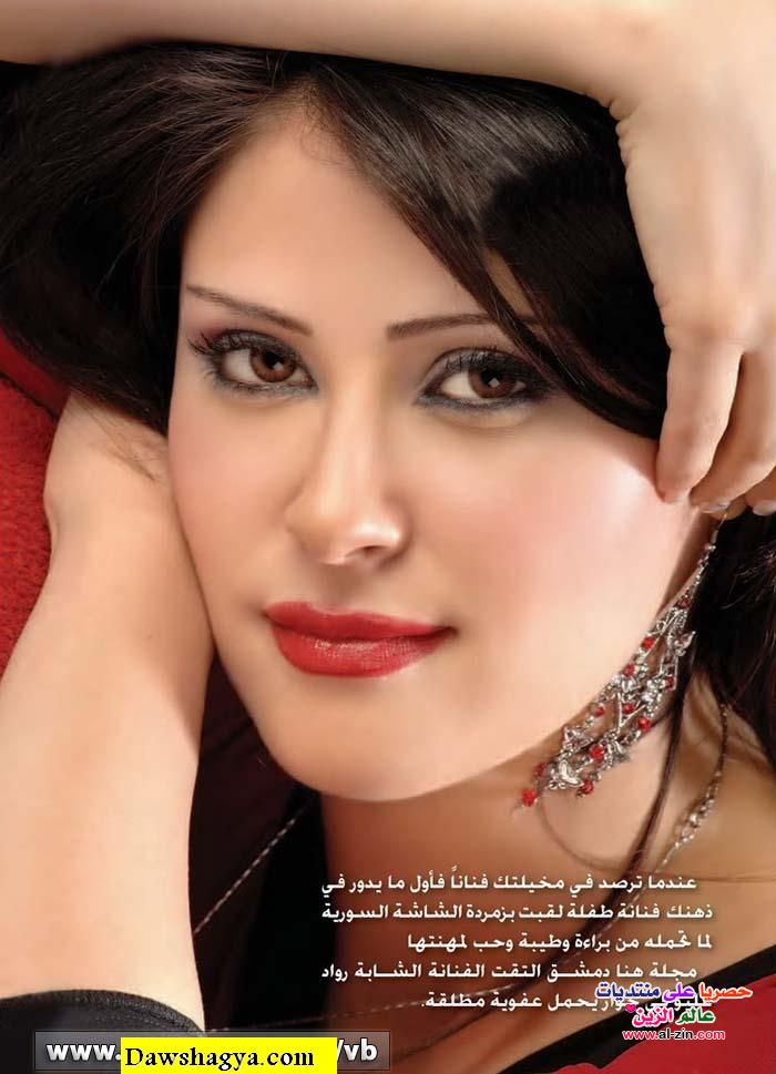 صوره صور منوعة لفنانات العرب
