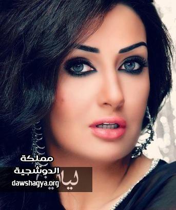 بالصور صور منوعة لفنانات العرب 20160701 2525