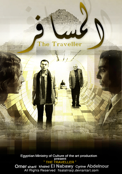 صوره افلام مصرية جديدة