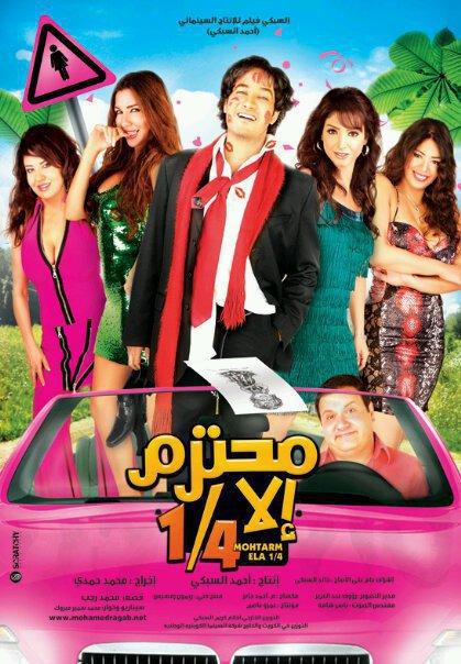 افلام سكس كاملة عربية