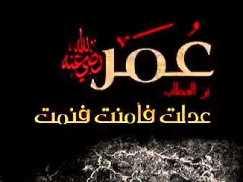 صوره موت عمر بن الخطاب