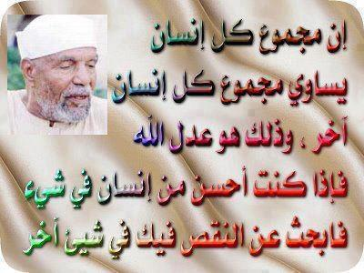 صوره صور ادعيه اسلاميه جميلة