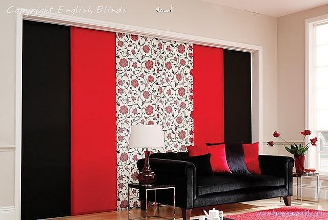 دهانات غرف نوم باللون الاحمر والاسود حوائط حديثه